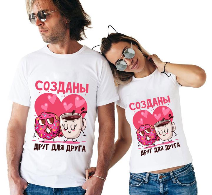 """Парные футболки """"Созданы друг для друга"""" кофе и вкусняшка"""