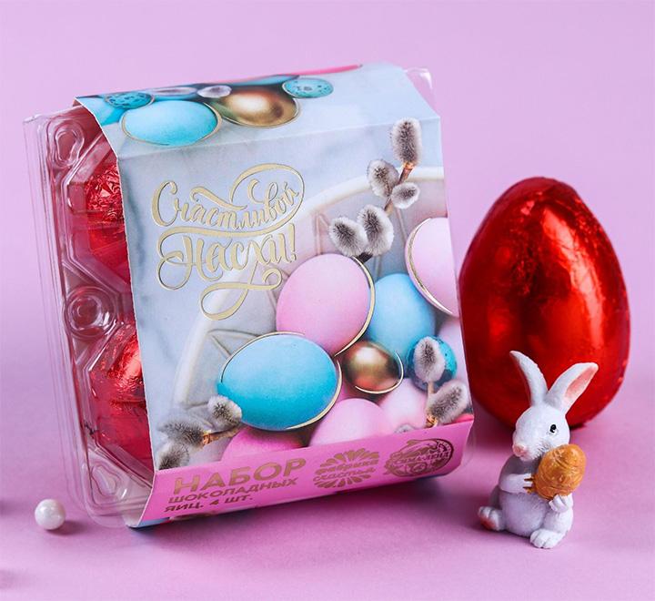 Набор шоколадных яиц  «Счастливой Пасхи» в подарочной упаковке