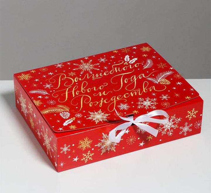 """Складная коробка подарочная """"Волшебного Нового года Рождества"""""""
