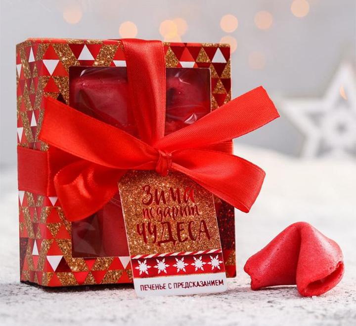 Печенье с предсказаниями «Зима подарит чудеса»