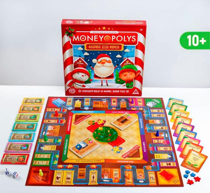 Экономическая игра «Новогодняя монополия»