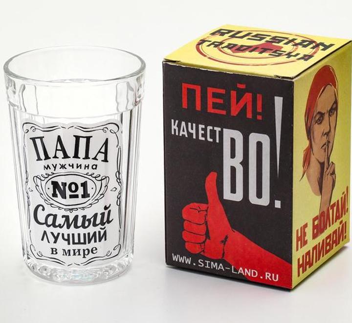 """Стакан граненый """"Папа №1"""""""