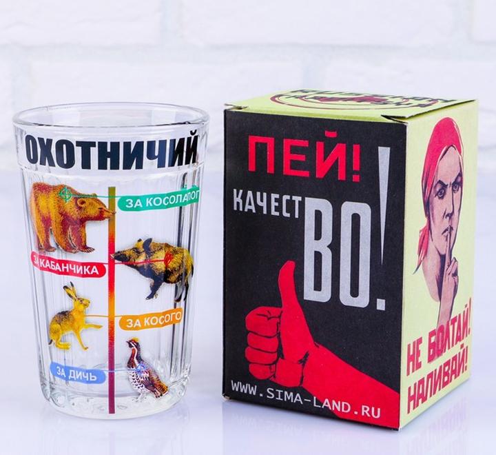 """Стакан граненый """"Охотничий"""""""