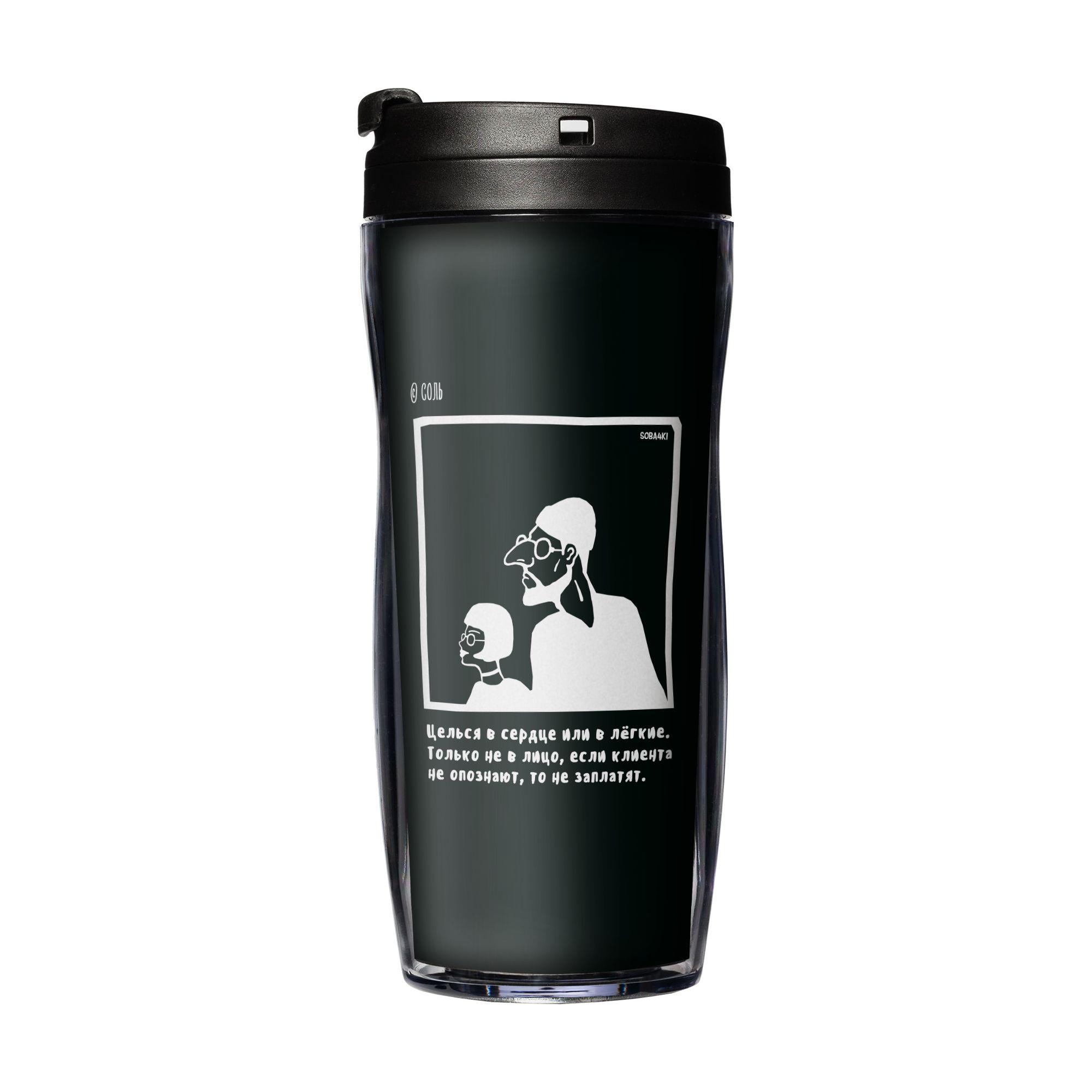 Термостакан «Леон», с черной крышкой