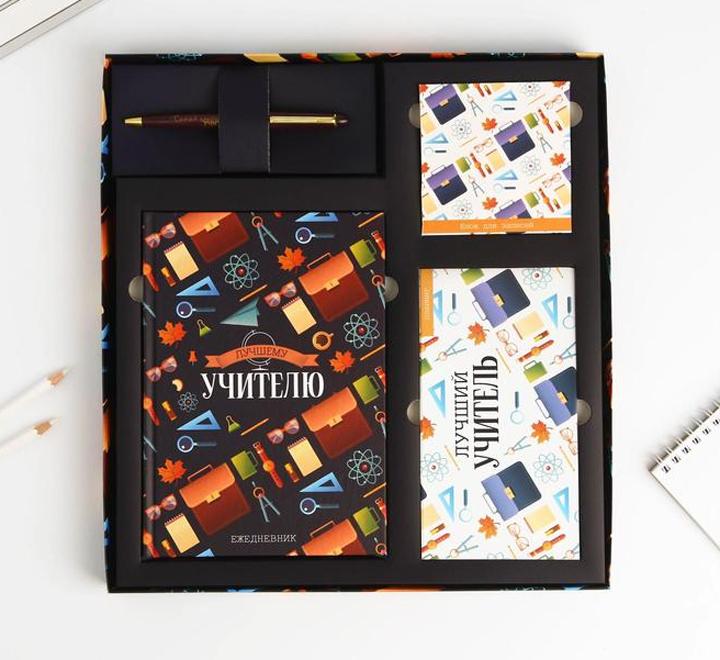 """Подарочный набор """"Лучшему учителю паттерн"""" ежедневник, планинг, ручка, блок бумаг"""