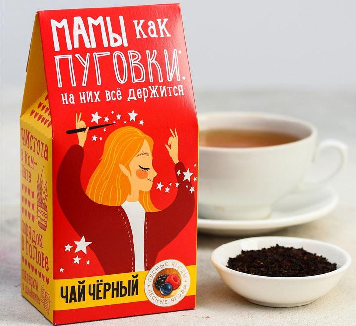 Чай чёрный «Мамы, как пуговки»