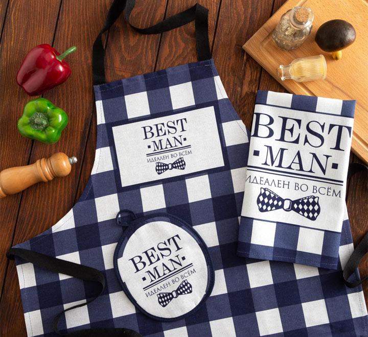 "Кухонный набор ""Best man"""