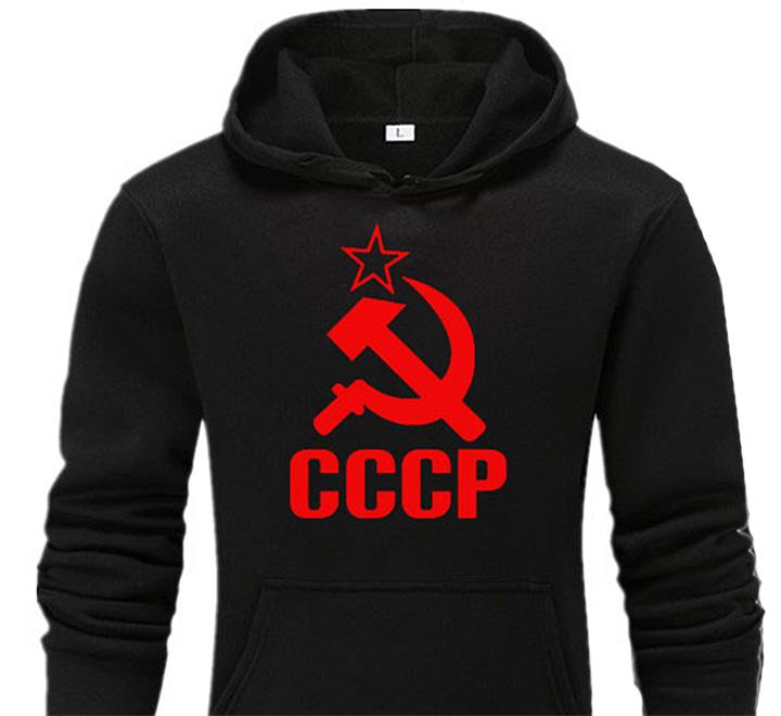 """Толстовка """"СССР"""" серп и молот"""