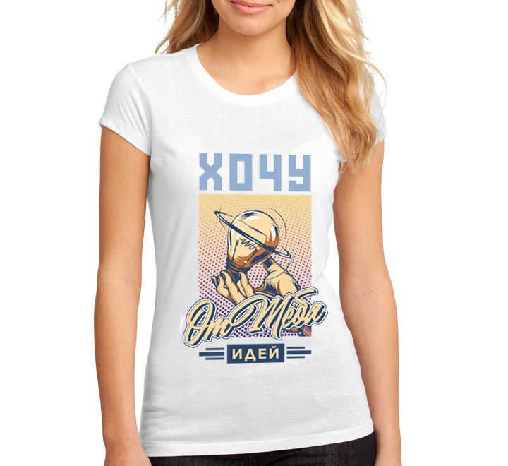 """Женская футболка """"Хочу от тебя идей"""" лампа"""