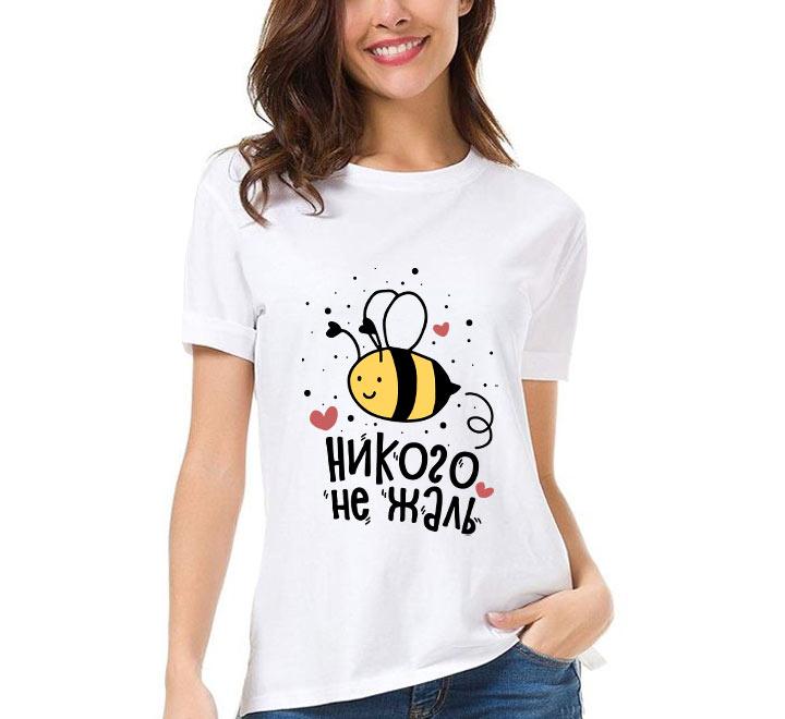 """Футболка с принтом """"Никого не жаль""""пчелка"""
