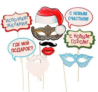 """Аксессуары для фотосессии """"Новогодний карнавал"""""""