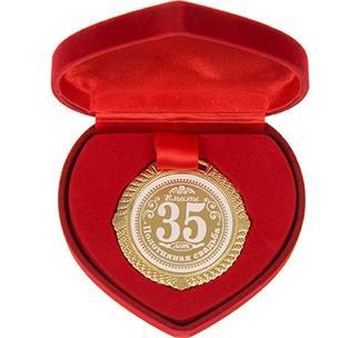 """Медаль полотняная свадьба """"35 лет"""" в сердце"""