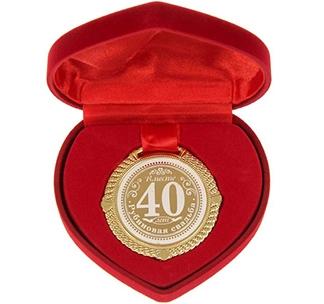 """Медаль рубиновая свадьба """"40 лет"""" в сердце"""