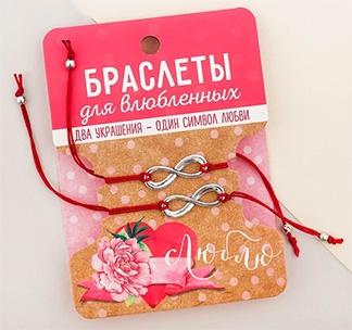 """Парные браслеты """"Красная нить"""" для влюбленных"""