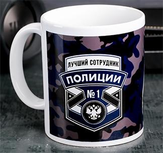 Кружка «Лучший сотрудник полиции»