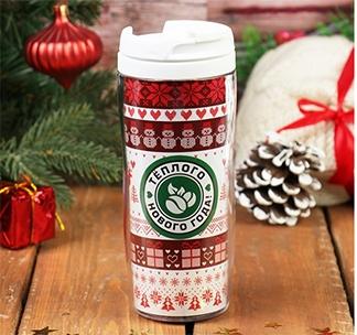 Кофе молотый в термостакане «Теплого нового года»