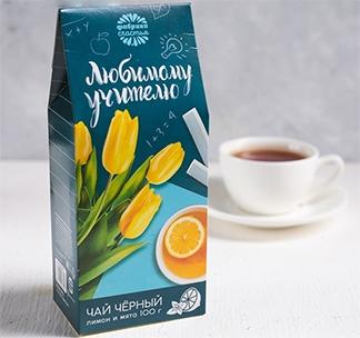 Чай подарочный «Любимому учителю» большая пачка