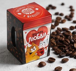 """Кофейные зерна в шоколаде """"Зерна любви"""""""