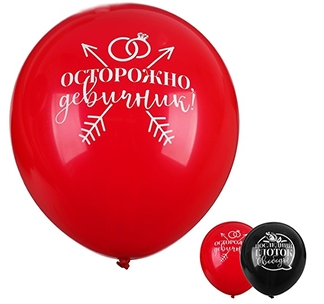 """Набор шаров """"Девичник"""" с красным"""
