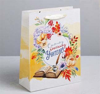 Пакет подарочный «Самому классному учителю»