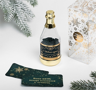 Пожелания в бутылке «С Новым годом» 15 свитков