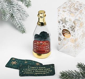 Пожелания в бутылке «Новогодние» 15 свитков