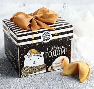 Печенье с предсказаниями «С Новым годом»