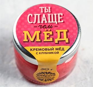 Крем-мёд с клубникой «Ты слаще, чем мед»