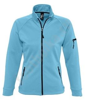 Куртка флисовая женская New look women, арт. 6092