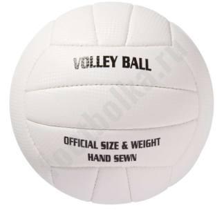 Мяч волейбольный ATTRACT, арт. 6113