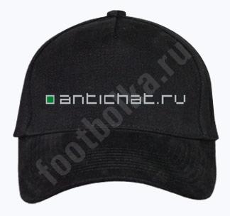 """Бейсболка """"antichat.ru"""""""