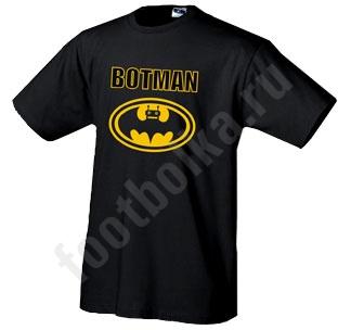 "Футболка  ""Botman"""
