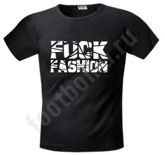 "Футболка мужская ""Fuck Fashion"""