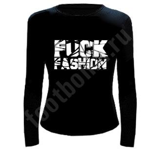 "Футболка ""F*ck Fashion"""