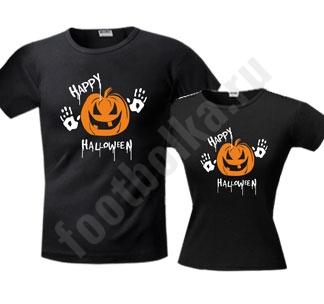 """Парные футболки """"Happy Halloween"""""""