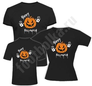 """Футболки для семьи """"Happy Halloween"""""""
