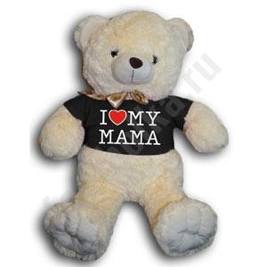 """Медвежонок в футболке """"Я люблю маму"""""""