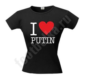 "Футболка женская ""Я люблю Путина"""