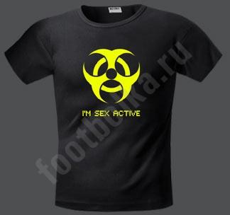 """Футболка """"I""""m SEX active"""""""