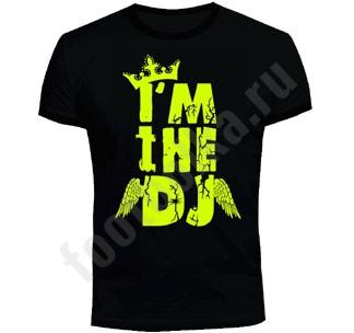 """Футболка """"I'm the DJ"""" светится в УФ"""