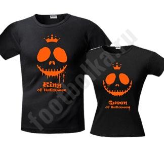 """Парные футболки """"King / Queen Halloween"""""""