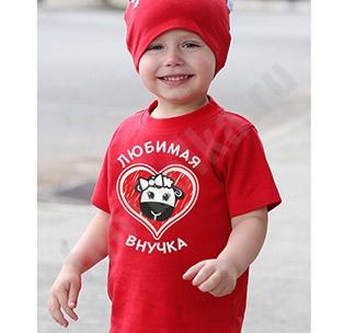 "Футболка ""Любимая внучка"" овечка"