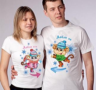 """Парные футболки """"Люблю его/Люблю ее"""" обезьянки"""
