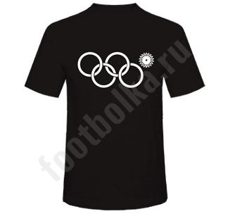 """Футболка """"Олимпиада 2014"""" кольца"""
