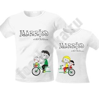 """Футболки свадебные """"Married.. with Children"""""""