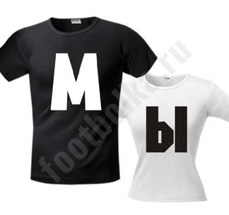 """Женская футболка """"МЫ такие разные..."""" SALE"""