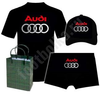 """Набор """"с автомобильным логотипом Ауди"""" на заказ"""
