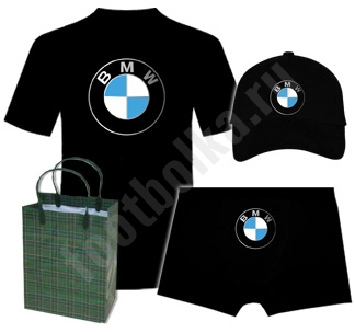 Набор с автомобильным логотипом BMW на заказ - Футболка.ру bc5484314d170