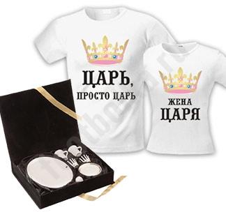 "Набор подарочный ""Царский"""