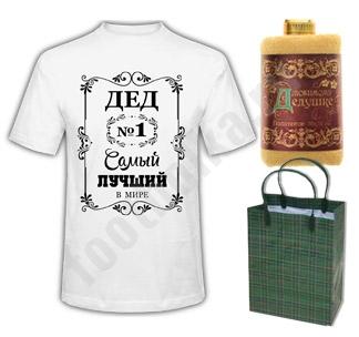 """Набор """"Дед №1"""" с полотенцем"""